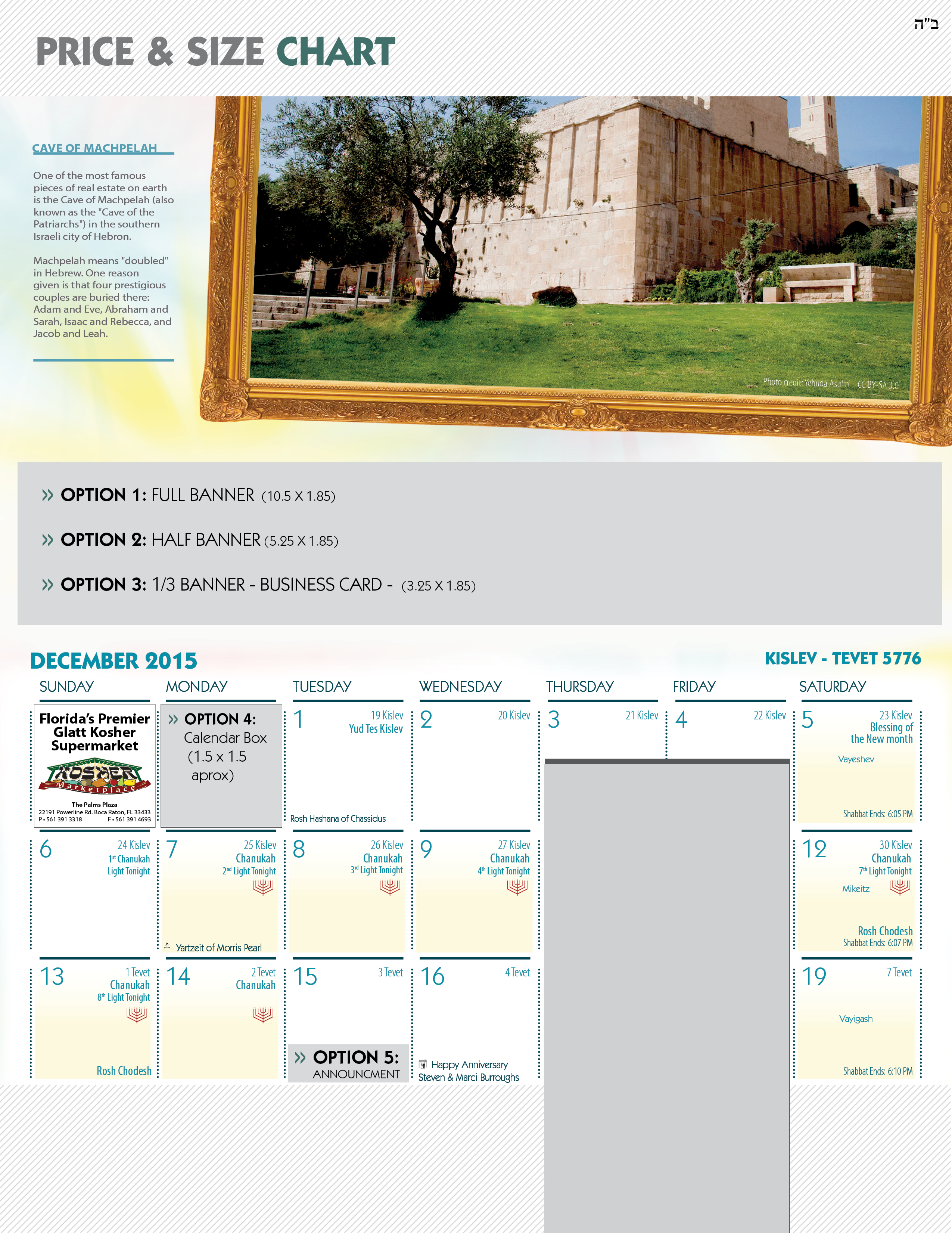 Calendar Ad Form Chabad Of East County